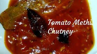 Tomato Meethi Chutney Recipe । टमाटर की मिठी चटनी रेसिपी