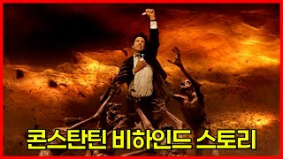영화 ≪콘스탄틴≫ 비하…