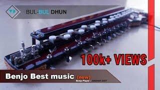 Bulbul tarang best music | dhun | aalap | benjo music play by AKSHAY