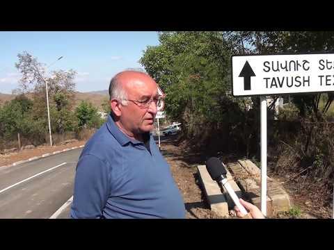 Չորաթանում ասֆալտապատվել է Տավուշ տեքստիլի արտադրա