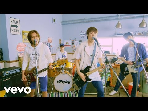 N.Flying - 「Endless Summer」Music Video