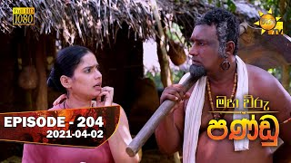 Maha Viru Pandu | Episode 204 | 2021-04-02 Thumbnail