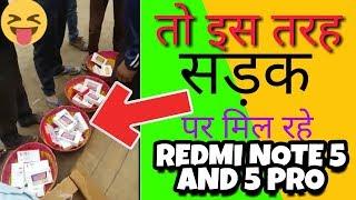 Redmi Note 5 Pro Selling In Road | Flipkart Flash Sale Drama Spoof Video