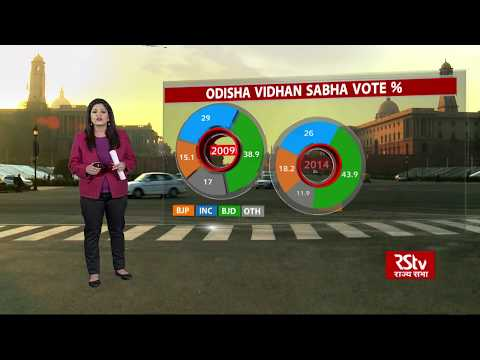 Data Centre: Odisha Lok Sabha and Assembly Polls