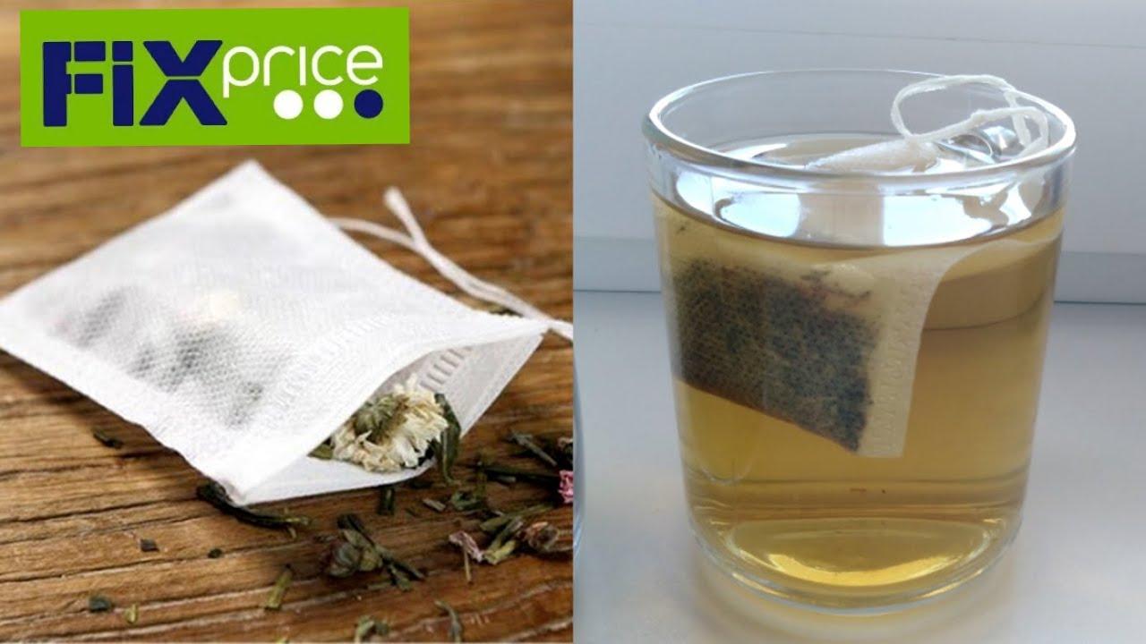 прозрачные пакетики для чая