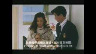 Phim Hong Kong | Thiếu Lâm Tiểu Tử Lâm Chí Dĩnh Jimmy Lin Thích Tiểu Long Từ Nhược Tuyên | Thieu Lam Tieu Tu Lam Chi Dinh Jimmy Lin Thich Tieu Long Tu Nhuoc Tuyen