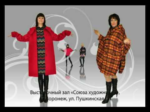 Оптовая продажа женского пальто в Санкт-Петербурге