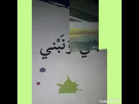 نبني-ونبني-لغة-عربية-للصف-الثاني-الإبتدائي-الفصل-الدراسي-الثاني-أوراق-عمل-ونماذج-اسئلة