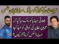 Imran Khan Appreciates Virat Kohli and Team For Brilliant Victory