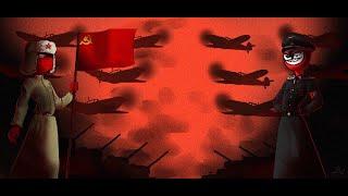 [Countryhumans] Клип СССР и Третий Рейх - Цветы лучше пуль.