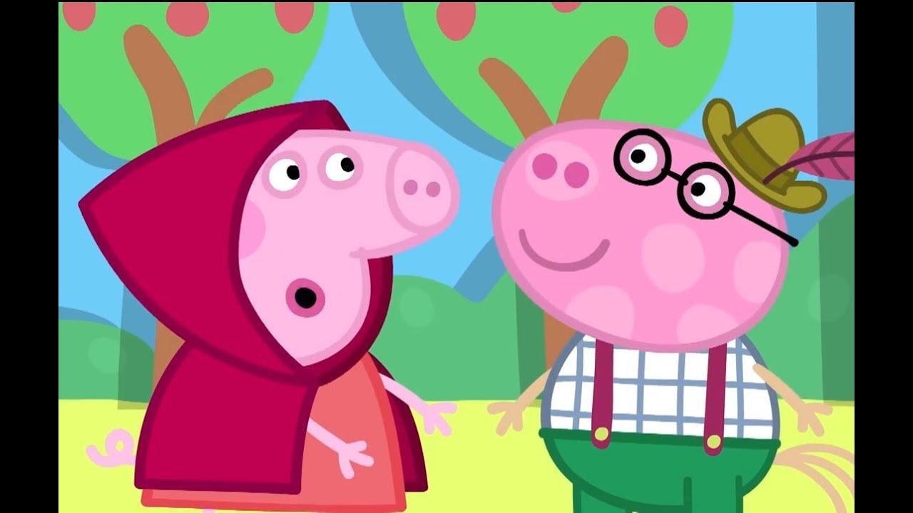 Swine Deutsch
