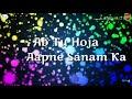 Chehre pe tere noor sanam ka || Hamsar Hayat special || Full Screen Whatsapp Status || Whatsapp Status Video Download Free