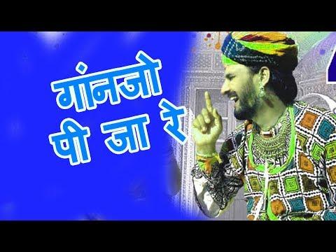 गांनजो पी जा रे -Prakash Gandhi | फागण धमाल | 2006 | Rajasthani Song