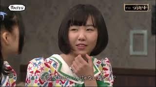 つりビット 長谷川瑞ちゃんのコメント.