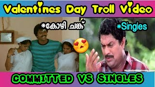 Valentines Day Troll Video | Singles vs Committed