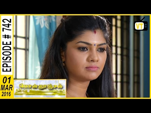 Everyone in Amsavalli 's family had their lunch and discussing about Priya , they felt very happy about Priya decision 1:09 Bhavani scolding Amsavalli 's family , But Amsavalli decided to take Priya and Kirthana Manoj to her house 3:04 Priya also decided to go with them but Kirthana was not willing to go with them 8:06 Ganeshan giving 1 lakh to Priya but she is not accept that much amount 18:20