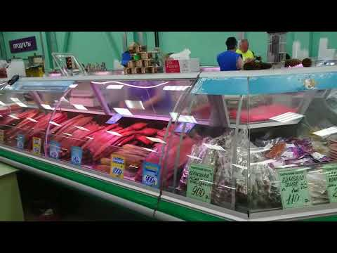 Елизово Камчатка Рыбный рынок Цены август 2018
