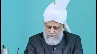 Bengali Friday Sermon 18 06 2010 Part 2 Biographies of the martyrs of Lahore 28 May 2010 (Part II)