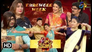 Star Mahila | Farewell Week Special | 21st January 2019 | Full Episode | ETV Telugu