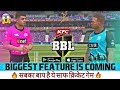 BIG BASH LEAGUE 18 CRICKET BIGGEST FEATURE FOR ANDROID | NEXTWAVE MULTIMEDIA | WCC2 का बाप है ये गेम