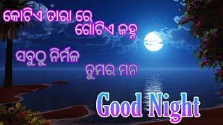 Odia Good Night Whatsapp Status Free Mp4 Video Download