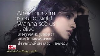 เพลงสากลแปลไทย FADED - Alan Walker (Sara Farell Cover) Lyrics & Thai subtitle