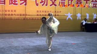 Gambar cover Qigong Yi Jin Jing