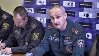 198 Могилев ТВ2  палы и конференция