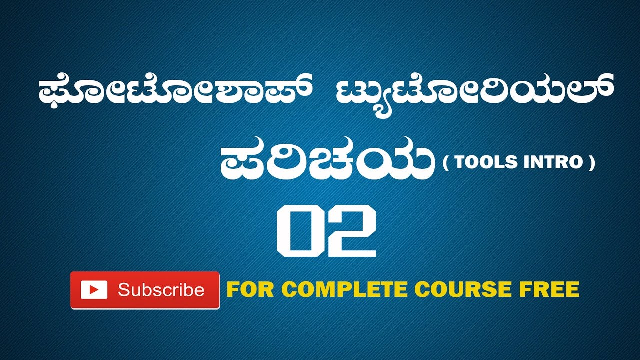 Photo Gallery - Kannada News | Kannada Website