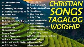 Devotional Christian Songs 🎚 Bęst Tagalog Worship With Lyrics