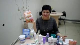ПОКУПКА FABERLIC ФЕВРАЛЬ_2020 СветланаМеркулова Новинки Продукты для здоровья Сиденье Гигиена