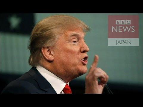 BBC】 米大統領候補トランプ氏が...