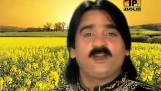 MAHIYA  YOUSUF TEDI   SHAKUT LOHAR  wmv   YouTube