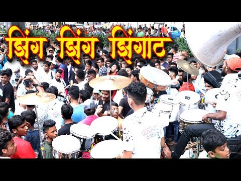 Kalachowki Cha Mahaganpati 2018 | Young Star Musical Group | Banjo Party In Mumbai India