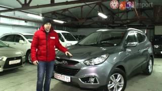 Характеристики и стоимость Hyundai iX35 2012 год цены на машины в Новосибирске(Характеристики и стоимость Hyundai iX35 2012 года! Смотрим видео! Продажа машин в Новосибирске ул. Фрунзе 61/2 8 (383)..., 2015-03-11T10:47:42.000Z)