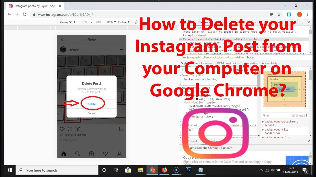 How to Delete your Instagram Post from your Computer on Google Chrome?