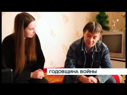 Ветеран чеченской войны Олег Ситников рассказал о жизни после возвращения сфронта