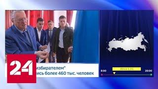 """Смотреть видео Жириновский надеется на """"чистое и честное"""" молодое поколение - Россия 24 онлайн"""