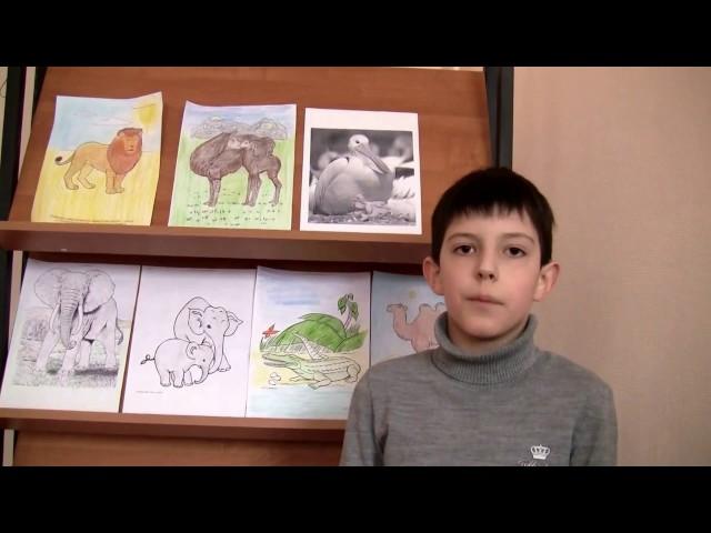 """Изображение предпросмотра прочтения – «3 """"Д""""» читают произведение «Что ни страница, — то слон, то львица» В.В.Маяковского"""
