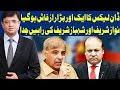 Dunya Kamran Khan Ke Sath - 15 May 2018 | Dunya News