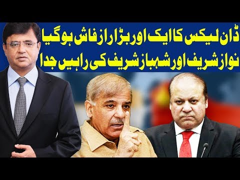 Dunya Kamran Khan Ke Sath - 15 May 2018 - Dunya News