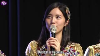 日本AKB48的姐妹團,SKE48的成員松井 珠理奈、古火田 奈和、矢方 美紀,來臺舉辦粉絲見面會。其中王牌的松井 珠理奈,在2016年的總選舉獲得第三名,有這樣的 ...