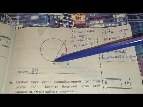 ОГЭ по математике. На окружности отмечены точки. (Вар. 2) √17 модель геометрия ОГЭ