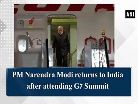 PM Narendra Modi Returns To India After Attending G7 Summit | ANI News