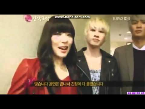 111123 Eunhyuk Super Junior, Tiffany SNSD @ Fame Musical Cast