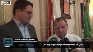 مصر العربية |  رئيس علوم الفضاء بجامعة الصداقة الروسية يدعو مصر لزيارة القمر
