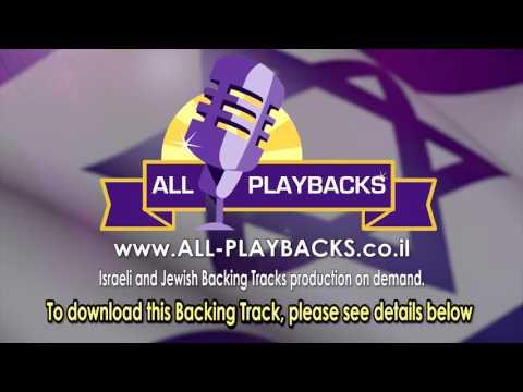 Yesh Mesiba - Itzik Orlev   Backing Track - Karaoke