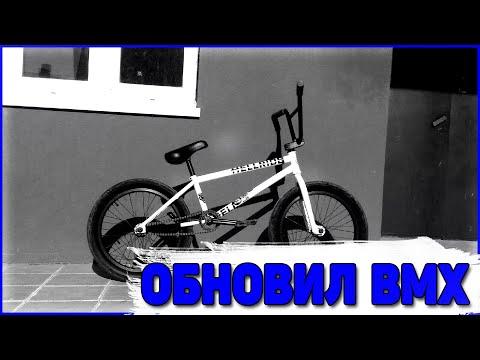 Готовлю BMX к сезону   Как обслуживать bmx