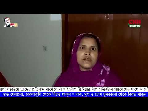 CNN BANGLA TV # 7 PM NEWS # 15-01-2021