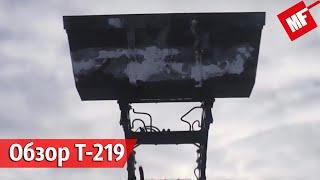 Обзор фронтального погрузчика (КУН) Metal-Fach T219 для тракторов МТЗ